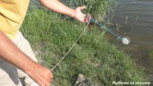 Ловля рыбы на донку с резинкой