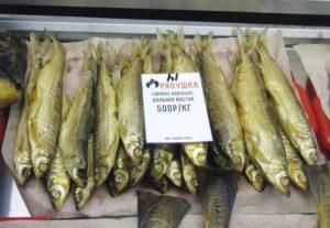 На какую рыбу похож омуль