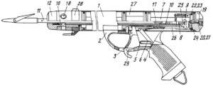 Пневматическое ружье для подводной охоты устройство