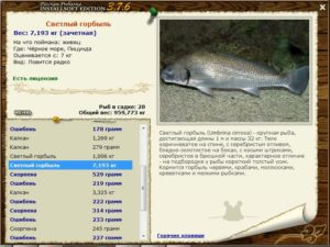 Река колыма какая рыба водится